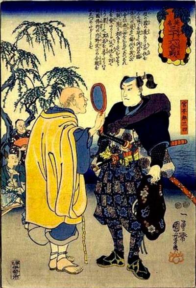 Bushido-Karate-Historie-Musashi-laat-zich-de-toekomst-voorspellen-houtsnede-van-Utagawa-Kuniyoshi bezorgd door karateschool ki club.cool in Amsterdam Centrum en Monnickendam voor traditioneel Shotokan karate-do