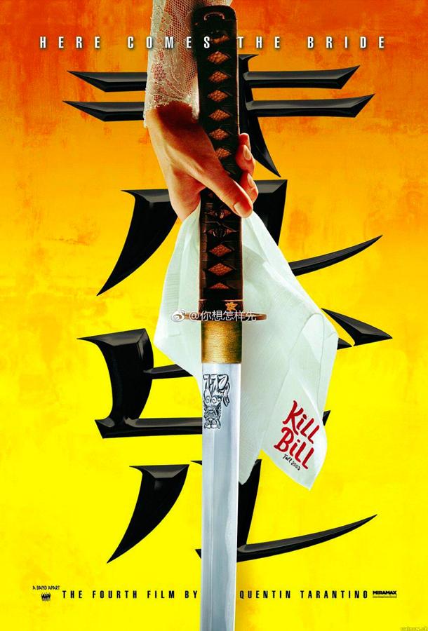 Bushido : Kill-Bill-Quintin-Tarantino bij ki club.cool karateschool in Amsterdam Centrum en Monnickendam voor traditioneel Shotokan karate-do.